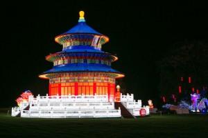 Och på kvällen syns det att den är en lampa!  Foto: Chiswick House/ Magical Lantern Festival